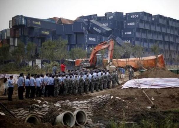 东网|王思想:天津爆炸終結汶川模式