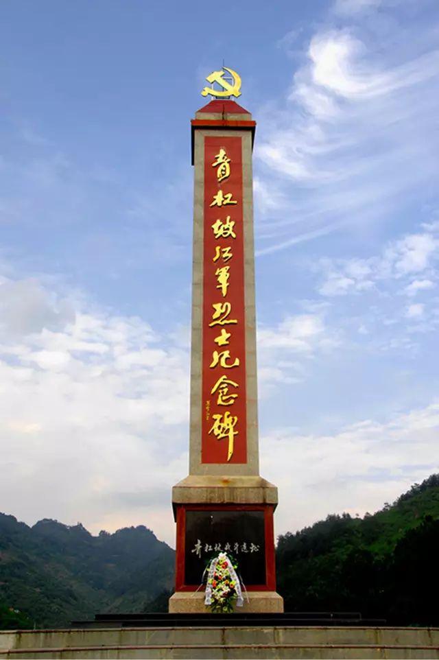 """青杠坡战役是遵义会议后毛泽东指挥打的第一仗,也是共产党有史以来参战人员""""级别""""最高的一场战斗"""
