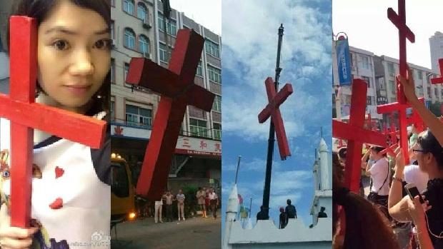 浙江各地分享强拆十字架的成功经验