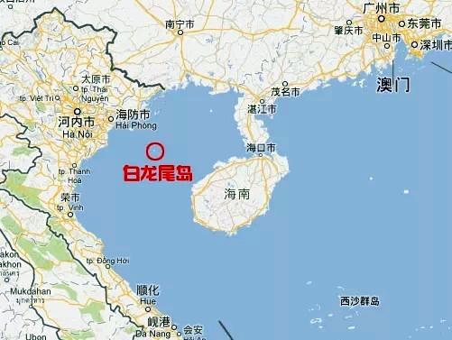 新浪博客|夜莺岛是如何送给越南的?