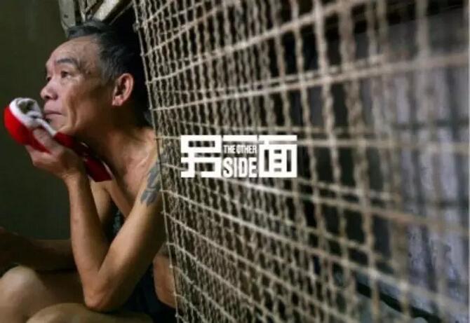 网易另一面 | 香港穷人比内地穷人惨10倍?别闹!