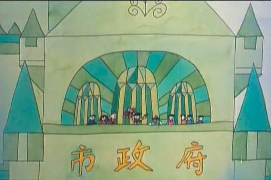 魔方大厦14
