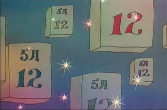 魔方大厦18