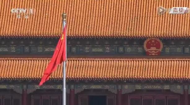 【异闻观止】新华网:市场泡沫基本挤完 为改革创造了机会