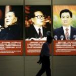 联合早报|李佳佳:《人民的名义》的现实隐喻