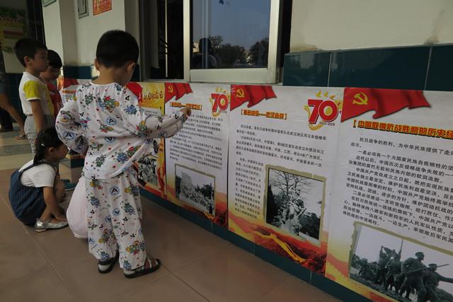 """【图说天朝】抗战胜利70周年""""教育活动""""对象包括幼儿"""