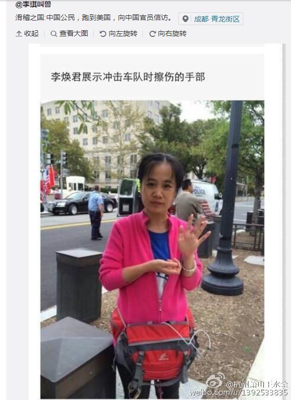 【CDTV】博讯|马永田拦截习近平、彭丽媛的视频曝光