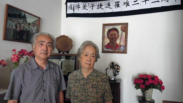 2011年6月,中国天安门母亲运动发起人丁子霖与丈夫蒋培坤。(资料图/天安门母亲网)