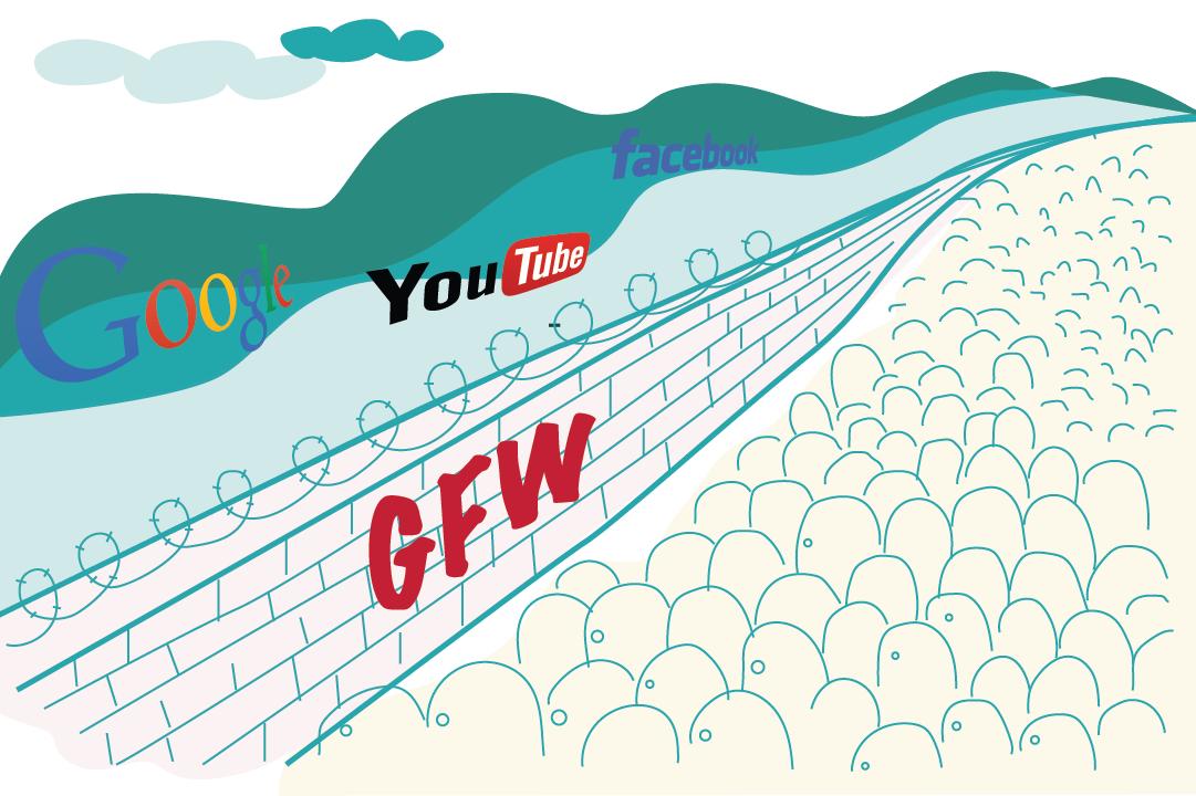端传媒 | 道高一尺 墙高一丈:互联网封锁是如何升级的