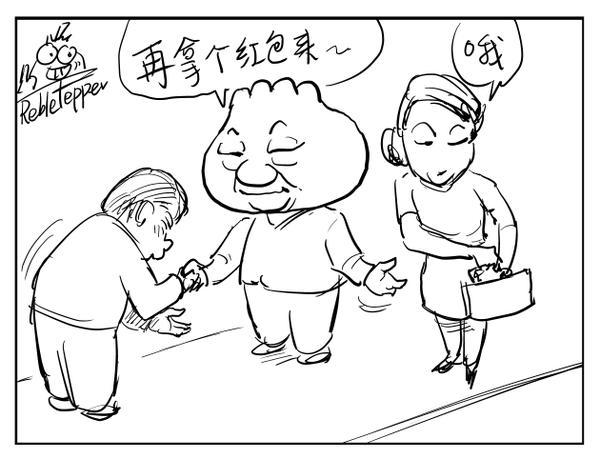 变态辣椒 | 漫画吐槽直播大阅兵