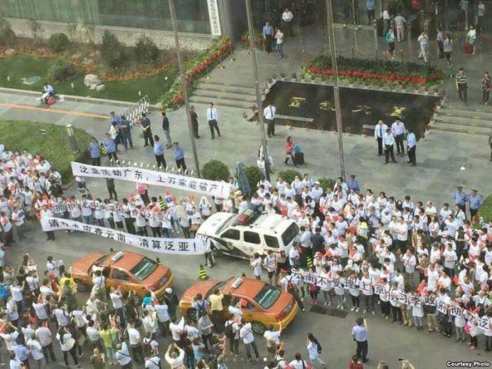 千余人围堵在北京市金融街的证监会门口
