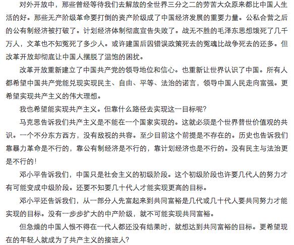Screen Shot 2015-09-23 at 上午11.09.48