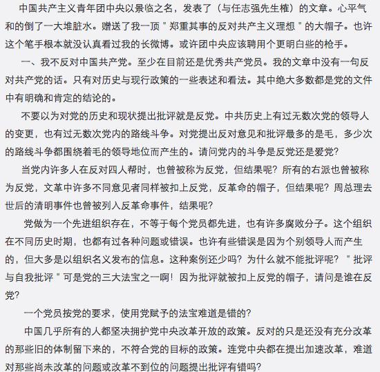 Screen Shot 2015-09-23 at 上午11.25.58