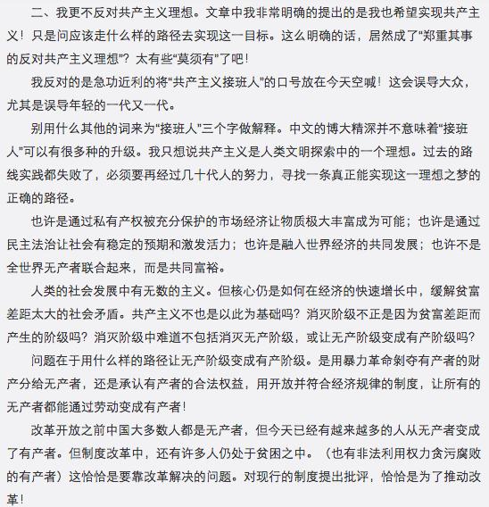 Screen Shot 2015-09-23 at 上午11.26.23