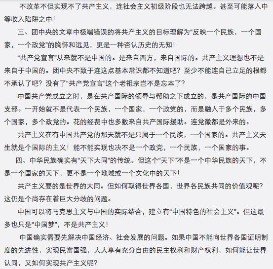 Screen Shot 2015-09-23 at 上午11.26.35