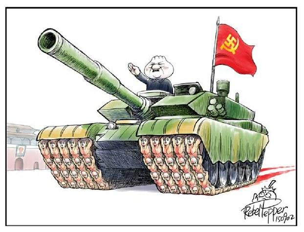 自由亚洲   变态辣椒:坦克重返广场