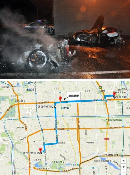中国茉莉花革命|车祸后令计划反常举动的深度分析