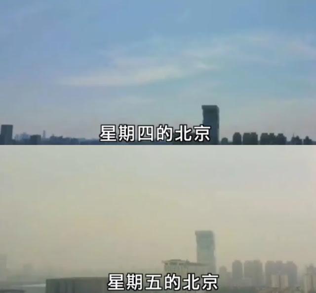 东方日报|北京「阅兵蓝」完了「常态灰」复活
