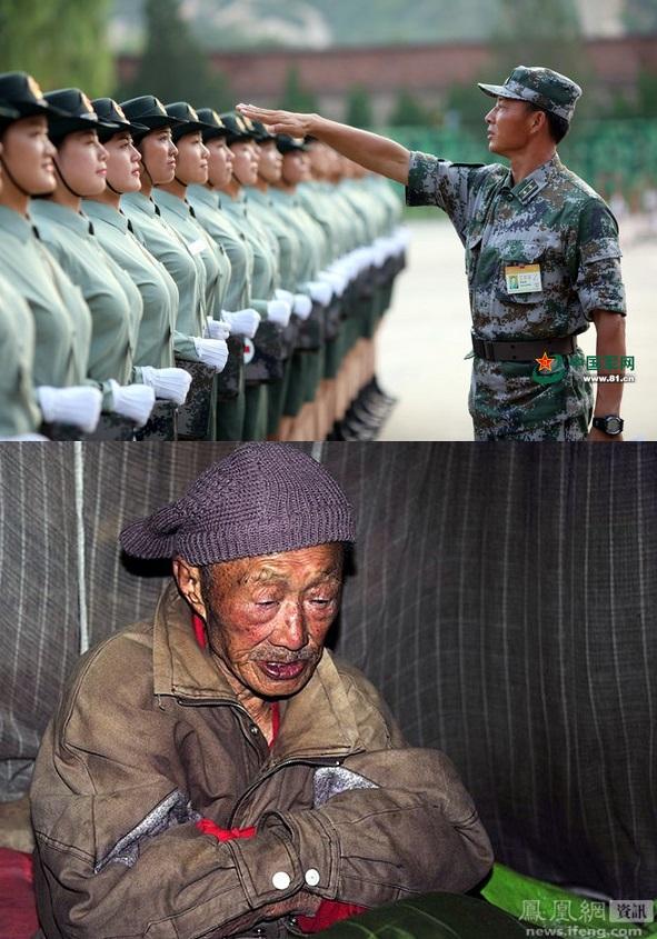 苹果日报|李平:女兵比老兵重要 权力比军力重要