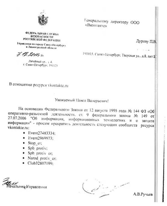 telegram传奇3