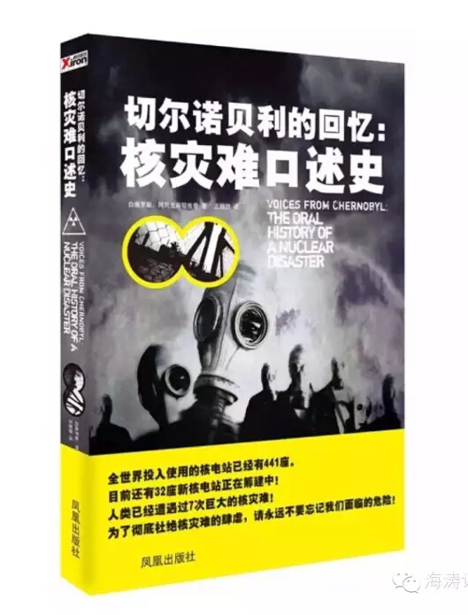 海涛评论 | 原来 新闻工作者获诺奖的潜力巨大