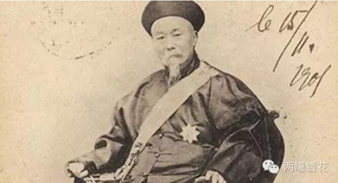 两罐雪花:1896年纽约时报采访李鸿章原文及译文