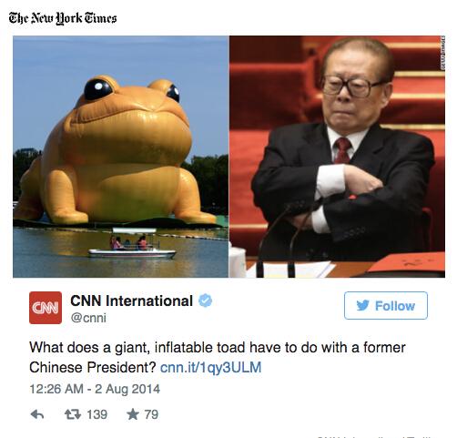 """CNN国际的Twitter上写道:""""一个巨型充气蟾蜍与前中国国家主席有什么关系?"""""""