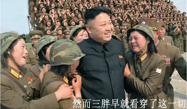 赵楚 | 刺杀金正男:朝鲜问题已到最后关头