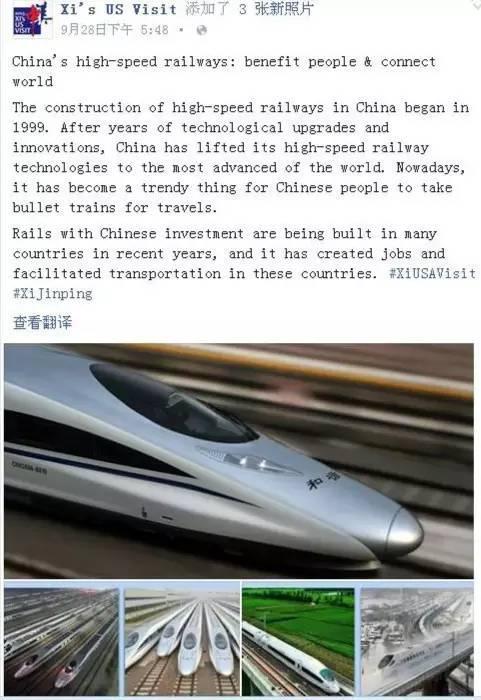 """这篇题为""""中国高铁:便利民众 连接世界""""的文章,不仅介绍了中国高铁自1999年建设以来取得的进展,并且还透露,中国高铁轨道近年来已经铺进不少国家,为当地带来就业机会等福利。"""