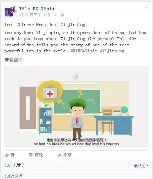 这一视频采用英语解说、配以中英文字幕。