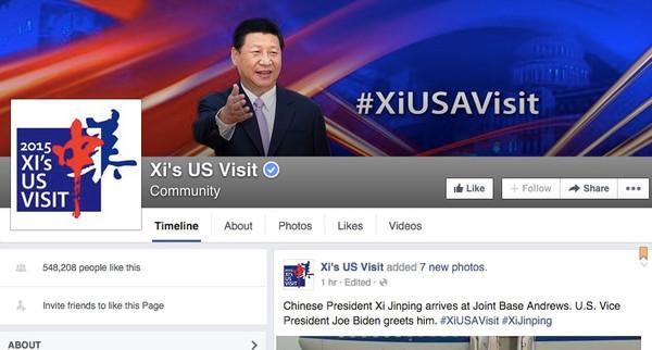 """习近平在Facebook上开设的""""Xi's US Visit""""主页"""