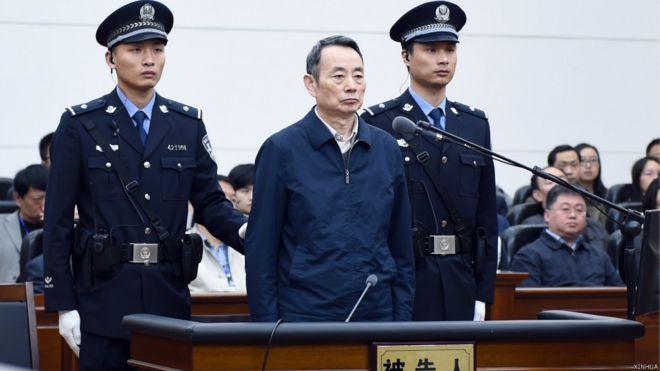 BBC | 蒋洁敏、李春城因受贿罪被判十余年徒刑