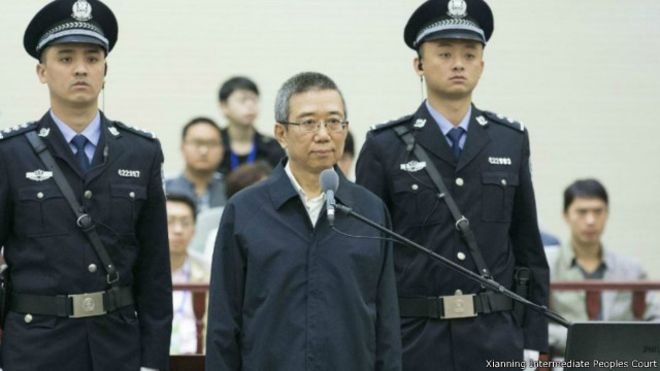 李春城涉嫌受贿和滥用职权一案4月份在咸宁中院开审