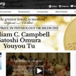 唐映红   屠呦呦获得诺奖为何有那么多人为中医药而喝彩兴奋?
