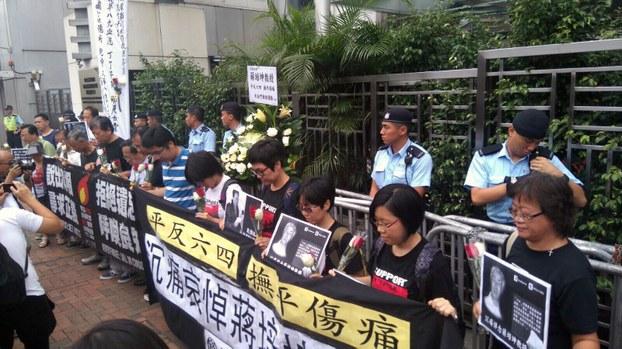 """在香港的""""天安门母亲运动""""成员在中国国庆节当天举行游行,他们手持横幅和标语,自西区警署出发,一路高喊口号至中联办外,成员们轮流发表讲话,对蒋培坤的逝世表示哀悼,重申平反""""六四""""的诉求,要求停止迫害""""六四""""受难者家属。(忻霖拍摄)"""