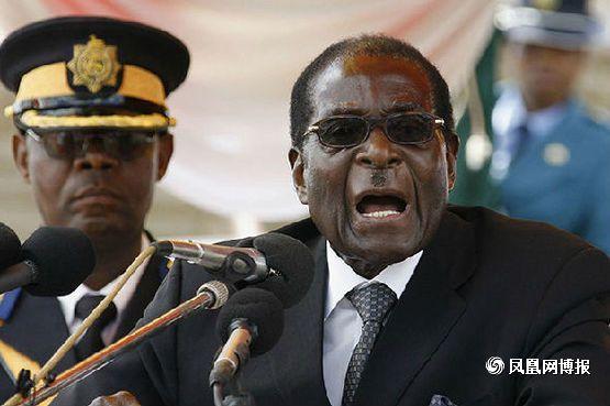 凤凰网 | 津巴布韦总统称孔子和平奖微不足道 拒领奖