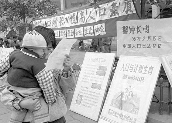 """新华社照片,北京,2012年2月14日 历史上的今天(2月15日) 1995年2月15日,零时,中国人口达12亿(不含台港澳地区)。中国自20世纪70年代开始在全国实行的计划生育政策,及80年代初把控制人口数量、提高人口素质确定为基本国策,使中国""""12亿人口日""""的到来推迟了9年。 这是1995年2月15日,观众在上海火车站站前广场""""12亿人口日""""宣传台前阅读计划生育宣传材料。 新华社发"""