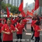 东网|南桥:从中共的一个怪癖说起