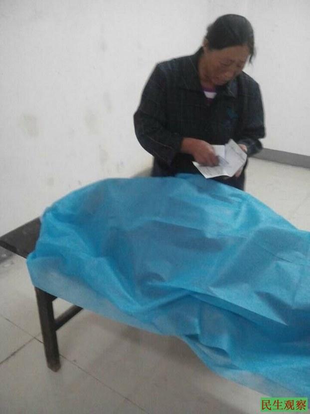 自由亚洲 | 民办教师上访后身亡 尸体被抢遭数十警严控