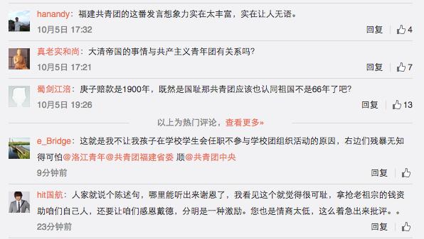 Screen Shot 2015-10-05 at 下午8.13.05