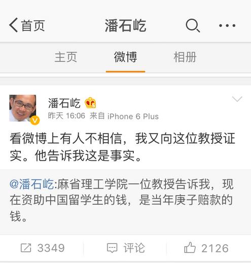 Screen Shot 2015-10-05 at 下午8.27.16