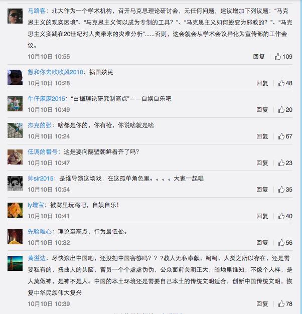 Screen Shot 2015-10-12 at 下午12.31.17