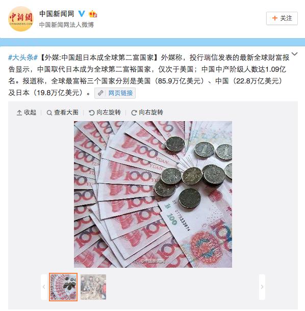 Screen Shot 2015-10-13 at 下午5.11.01