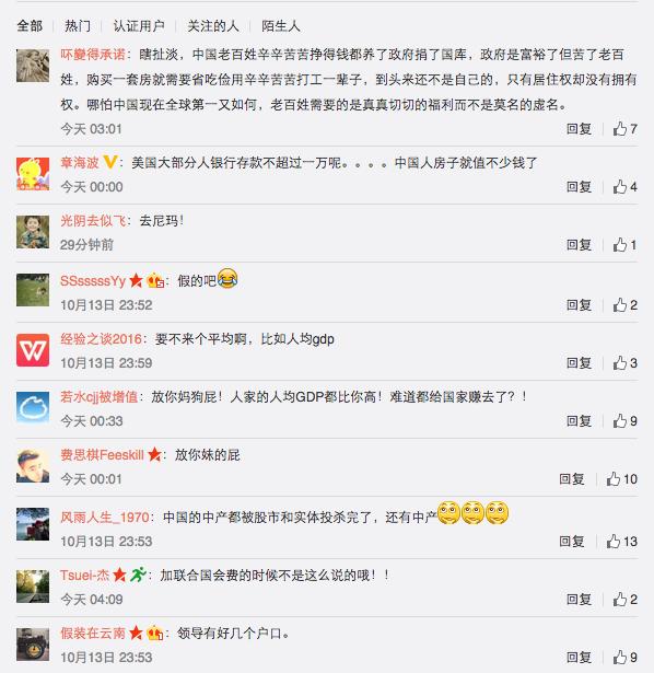 Screen Shot 2015-10-13 at 下午5.13.35