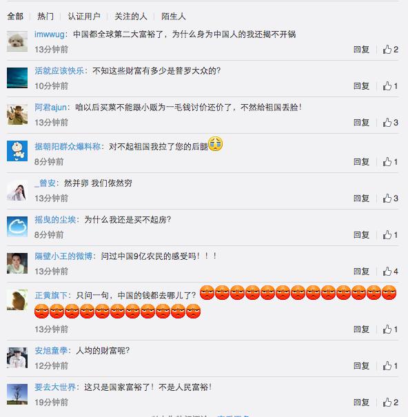 Screen Shot 2015-10-13 at 下午5.14.37