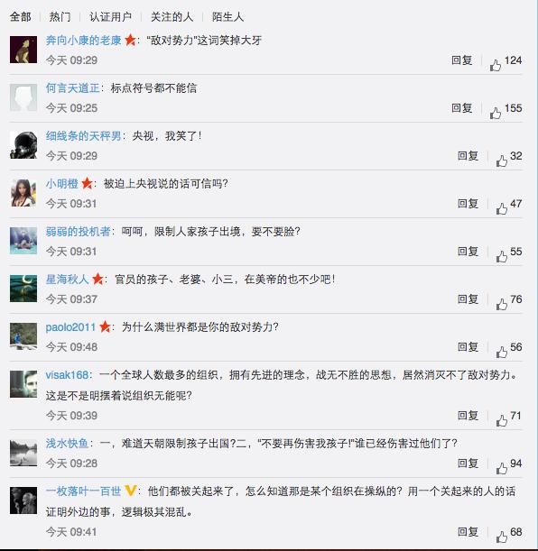 Screen Shot 2015-10-16 at 下午10.36.34