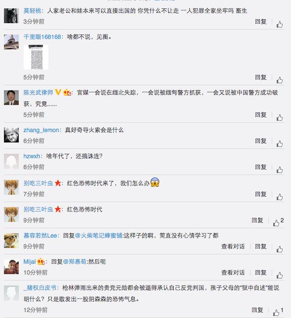 Screen Shot 2015-10-16 at 下午10.36.51