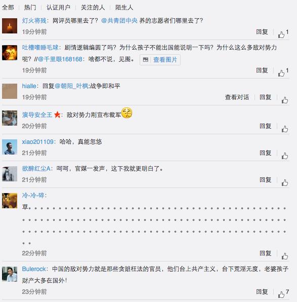Screen Shot 2015-10-16 at 下午10.38.01