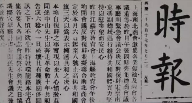 Screen Shot 2015-10-16 at 下午2.13.44