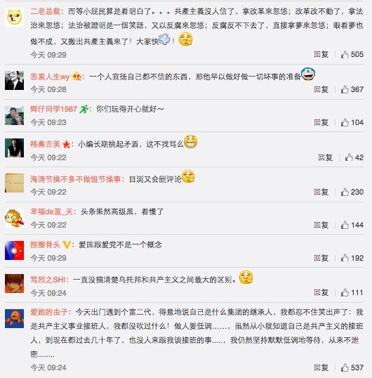 Screen Shot 2015-10-18 at 下午10.10.16